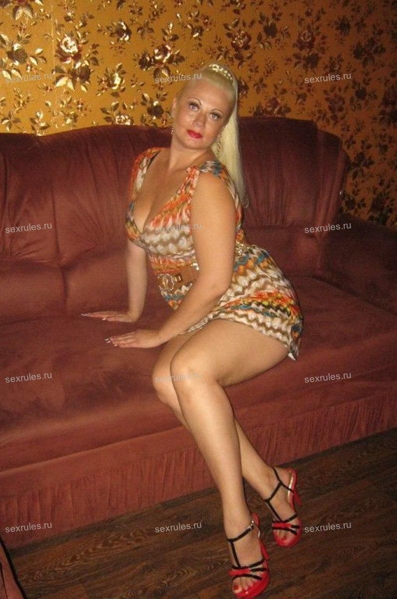 Зрелая шлюха Ирина